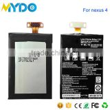 Original Quality AAA Batteries 2100mAh BL-T5 mobile phone battery for lg optimus g e973 e975