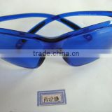 Laser IPL eye protection goggles&ipl safety patient goggles&ipl goggle for ipl beauty machine