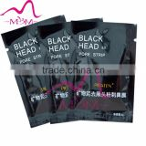 black head disposable face charcoal mask