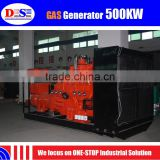 Price 2015 AVR Brushless Excited Generator 10KW ~ 500KW - 3P4W - Biogas, LPG, Natural Gas Generator