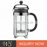 free sample 2017 high quality of french press single cup coffee maker