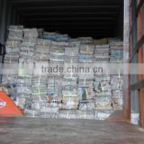 Inquiry about BEST PRICE/ JAPAN ORIGIN/Waste Paper/Bulk JOINP/ Bulk 9#