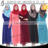 Zakiyyah 5510 Cover scarf islamic clothing abaya online shop	modem kain baju kurung fashion kaftan tops designs