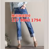 Chinese factory supply Korean jeans 15 yuan