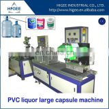 2015 Full Automatic Large PVC and PET Heat Shrink Wine Capsule Machine HG100-2