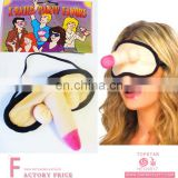 Pecker Blindfold Mask Latex Head Sexy Mask