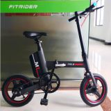 ivelo e-bike,electric bike,Urban transport,assisted riding bike