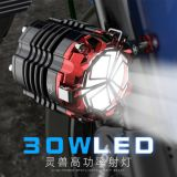 Spirit Beast motorcycle modified high power handlebar lens condenser spotlight super bright 30W cool L3