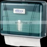 ABS plastic disposable z fold paper towel dispenser,hand tissue paper dispenser