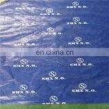 printed tarpaulin Pattern customizationRain prevention and disaster prevention