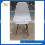 Best Selling Retail Items Plastic Stadium Chair Price HYH-A304
