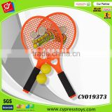 Tennis set for kids with 2 rackets and 2 balls
