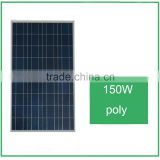 High effective 150W poly solar panel price, Polycrystalline PV panel for home use, for solar system