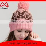 Trendy Animal Fur Ball Hat Fluffy Raccoon Pom Poms Knit Hat jacquard Beanies