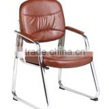 Reception Chair PU or Leather Chair Use In Meeting Room