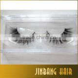 2016 individual handmade eyelash wholesale new products Alibaba private lable mink fur eyelash extension