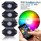 RGB LED Rock Light With Bluetooth / Cell Phone / Timing / Music Mode / Flashing / Automatic Control Under OffRoad Truck SUV ATV