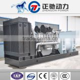 ISO9001 generator set 1 mw electricity diesel generator set factory price hot selling