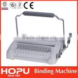 HOPU paper hole puncher hardcover binding machine