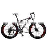 cheap aluminum mtb with double mechanical disc brake and 50mm travel front suspention fork