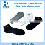 antibacterial and smell comb cotton socks