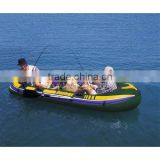 PVC inflatable pontoon fishing boat
