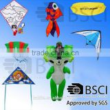 BSCI factory audit Diamond kite/Delta kite/Promotion kite/Animal Kite/Dual line power kite/Stunt kite/                                                                         Quality Choice