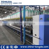 Ring spinning frame /Cotton spinning production line