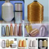 pure gold and pure silver 600d 450d yarn and RAINBOW M TYPE METALLIC YARN transparent Polyester Spun Polyster Mix Colour Yarn
