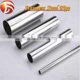 Grade 304 Stainless Steel Tube -- HOT SELLING - 2 inch Stainless Steel Pipe Making Machine