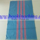 Cheap blue PP Woven sack for packing rice, fertilizer, flour, coffee beans export POLAND