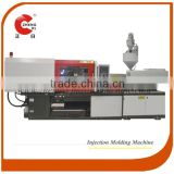 120 Ton Small Size Plastic Toy Injection Molding Machine