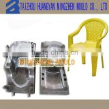 Injection Plastic Baby Dinning Chair Mould