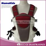 2015 Real High quality fabric baby sling Most cost-effective organic cotton baby wrap carrier