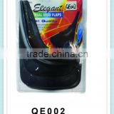 car accessory universal good quality & cheap price mud flap