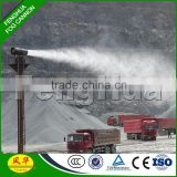 new product portable fog cannon industrial grade dehumidifier for Conveyor belt