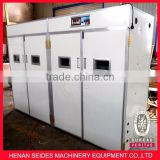 professional service chicken egg incubator hatching machine in india factory