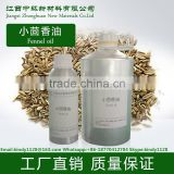Hot Sale 100% Natural Fragrance Fennel Essential oil Wholesale Manufacturers