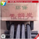 New Energy Hardwood Machine-Made Charcoal for Sale