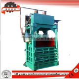 Hydraulic vertical Baler machine for used clothing, cardboard baling press machine DB-100T