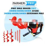 52CC PETROL POWER 2 STROKE GARDEN POST HOLE DIGGER BORER EARTH AUGER DRILL 100/200/300MM BITS 300/400/500MM EXTENSION SHAFT