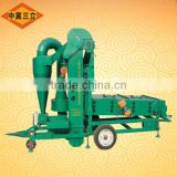 INQUIRY about 5XZC-15BXA Bird seed cleaning machine