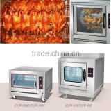 High Quality Chicken Rotisserie Grill for Sale,Chicken Rotisserie Machine(ZQW-268E)