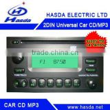 2 Din Car CD/MP3 for H-5882
