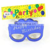 Birthday Party Eye Mask for kids QS121123053
