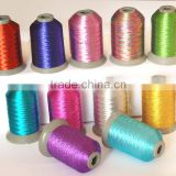 lurex metallic thread for fabric with good quality