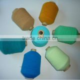 Latex elastic rubber thread yarn