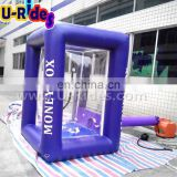 inflatable money booth,cash grab box/inflatable cash machine