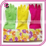 Gauntlet Long Rubber Gloves