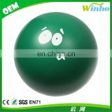 Winho Emoticon Ball Stress Toy
